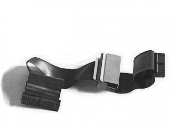 NeXT Cube Case Internal Floppy Cable